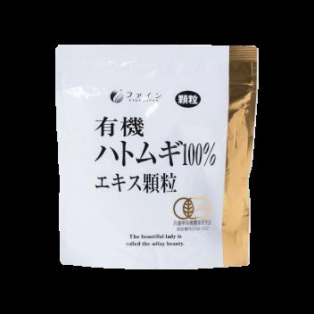 Fine Organic Pearl Coix Powder - Reffil - Fine Japan Co., Ltd