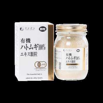 Fine Organic Pearl Coix Powder - Fine Japan Co., Ltd