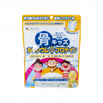Bone's Calcium for Kids with Protein - Fine Japan Co., Ltd