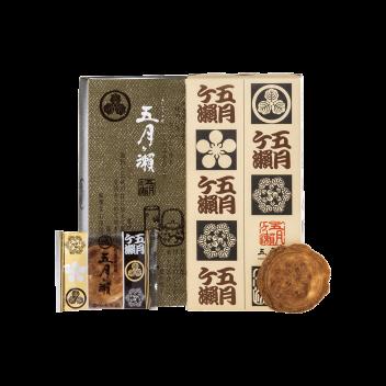 名代石窯焼煎餅 五月ヶ瀬 - 五月ヶ瀬