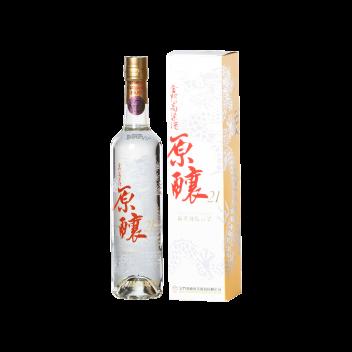 Original Distilled No. 21 Kinmen Kaoliang Liquor - Kinmen Kaoliang Liquor Inc.