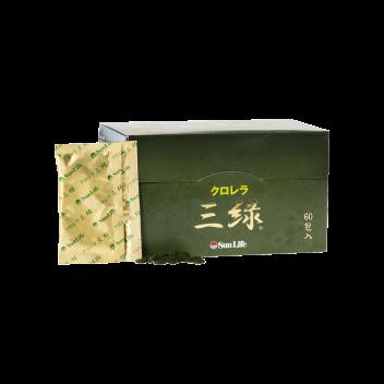 クロレラ三緑 - サンライフ株式会社