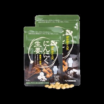 にんにく生姜(31粒入 - 93粒入) - 株式会社 健康家族